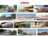 廣州工地抑塵車灑水車,道路掃雪鏟雪車多臺低價出售
