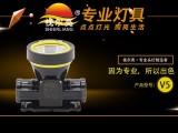 LED头灯长 太阳能灯生产厂家