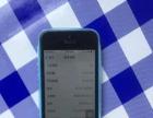 全网通蓝色iPhone 5c
