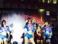 菲士舞蹈培训机构,惠东人自己的舞蹈培训