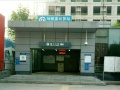 首经贸地铁站旁20米住6人可做饭电梯温馨两居室