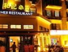 上海和记小菜加盟赚钱吗和记小菜加盟优势有哪些