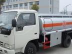 阿里直销流动加油车,油罐车价格,程力专用