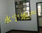 华锡小区单位房 3室 2厅 126平米 出售