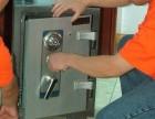 长安镇卓越开锁换锁 专业开汽车锁 保险柜 换锁芯 安装指纹锁