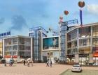 海峡国际家居建材城130 店铺低价转让一楼装修完整