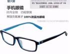 ar科技爱大爱手机眼镜汕头市可以做代理吗?