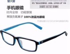 ar科技手机眼镜厦门市代理授权加盟中心,用着好用吗