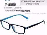 爱大爱手机眼镜哪里可以买到,火爆产品招代理