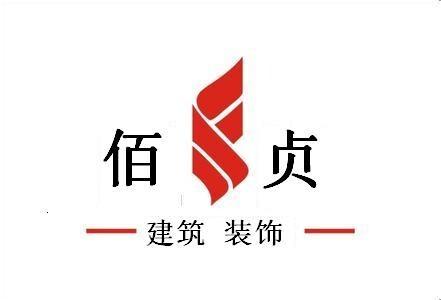 上海青浦区旧房翻新 墙面粉刷 刮大白 滚涂料 木地板打磨