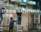汕头新津厨房油烟机油烟净化器专业技师清洗安装改造