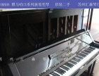 苏州 二手钢琴租赁 钢琴销售