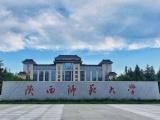 陕西师范大学远程教育2020年春季开始报名啦
