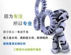 三维动画制作,北京数字星尘,产品动画演示,工业动画