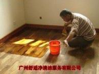 广州花都区专业木地板打蜡公司/地板砖打蜡