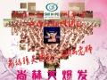 芜湖最专业的尚赫减肥团队,尚赫减肥,签约不反弹,健康安全