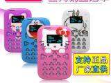 批发2012新款卡片手机 迷你超薄卡片手机超小直板袖珍儿童手机