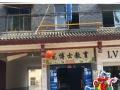 上海开学儿童托管班加盟 投资1-5万元