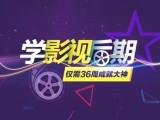 广州天河影视后期培训学校 ,游戏动漫设计培训