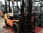杭州3吨内燃柴油叉车供应合力2吨叉车上海供应 免费送货