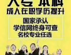 2018成人高考末班车-美妍堂超德教育圆您大学梦