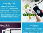 赤峰星谷 专业网站建设 soe 优化 推广公司