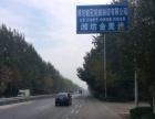 潍坊金美途加盟 环保机械 投资金额 1-5万元