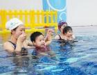 加盟酷游亲子儿童游泳怎么样 酷游亲子儿童游泳加盟优势是什么