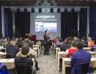 武汉正商书院国学商道总裁班在华中招收企业家学员