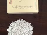 供应本白环保阻燃V0加纤30%PBT改性料