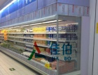 超市低温奶保鲜柜一个,鲜肉保鲜柜两个