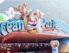 纯玩3天2晚香港一天自由行+全天迪士尼+海洋公园