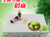 进口野生诺丽口服液 100%诺丽原液 水果酵素 提升免疫力