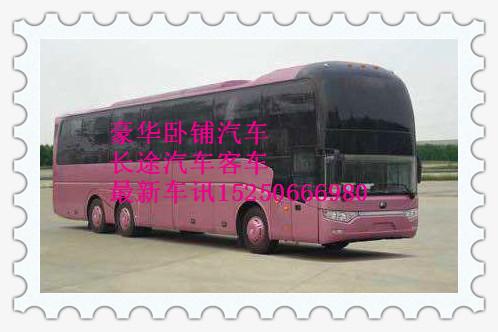 乘车~推荐I525O66698O东莞到天津直达卧铺车安全快捷