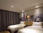 一室一卫免网费出租星级酒店150元/天起