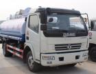 供应8吨洒水车 8.5吨洒水车出售 洒水车厂家送货