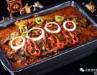 炉鱼传祺主题餐厅怎么加盟 特色烤鱼烧烤主题餐厅加盟