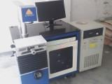 大量二手激光打标机出售 欢迎来电