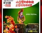 18年春节湖南计划