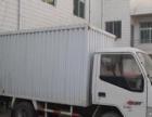满城区诚信搬家公司,居民搬家,公司搬家,专业服务