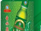 圣水泉啤酒 圣水泉啤酒加盟招商