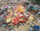 惠州过期食品销毁公司