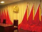 大兴定做舞台幕布北京定做幕布窗帘厂家定做
