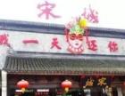 9月16-17号杭州西湖、乌镇、西塘夜景二日游