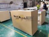 贵州贵阳华为3.5木纹收银台厂家批发