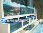 东莞制作海鲜池观光池超市鱼池玻璃鱼缸专业快速优惠