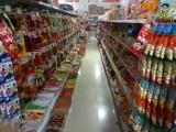旺铺超市因事急转 个人