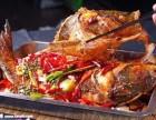 特色烤鱼加盟需要多少钱/花千代烤鱼加盟费用