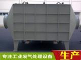 惠州环保工程印刷废气处理设备活性炭吸附废气处理设备