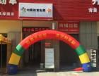 杭州丁桥竞彩体彩店转让合作